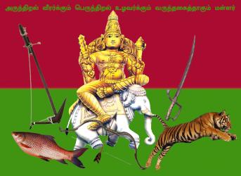 Deities described as belonging to Mallar community – Devendra Kula Vellalar